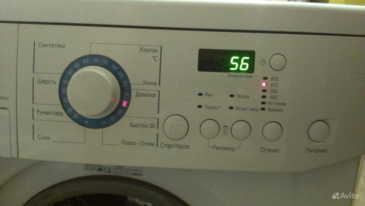 инструкция к стиральной машине whirlpool awg 853