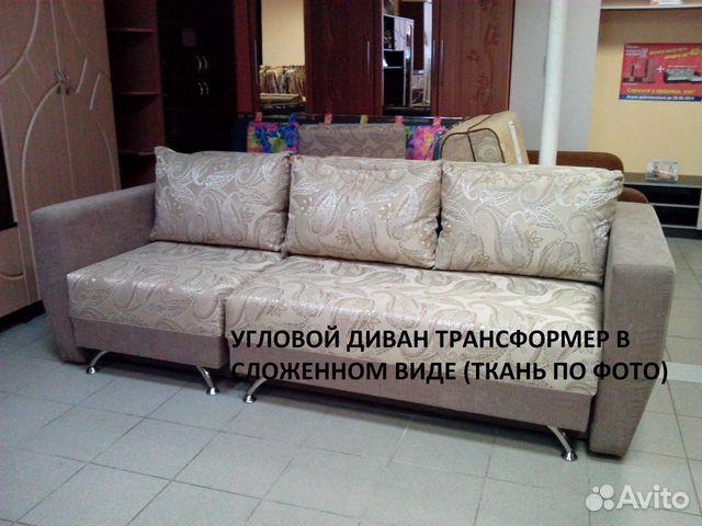 Диваны Трансформеры Цена В Москве