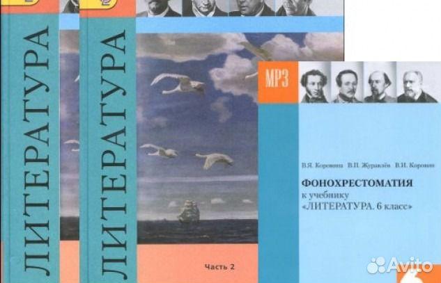 ГДЗ решебник по литературе 7 класс рабочая тетрадь Соловьёва