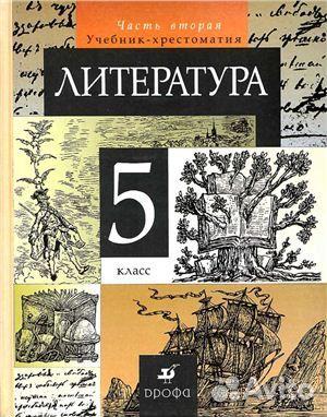 Учебник по алгебре 10-11 класс мордкович онлайн читать профильный