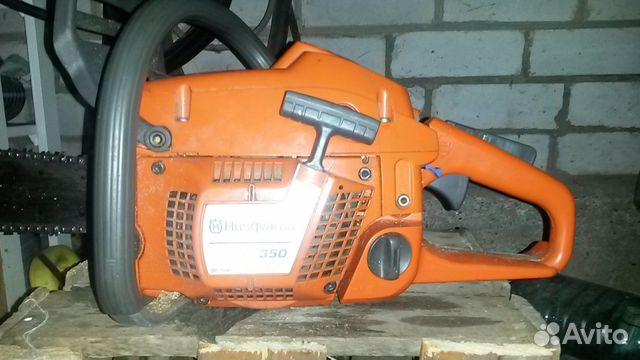 ATVATP Carburetor for Husqvarna 340 345 346 346XP 350 351