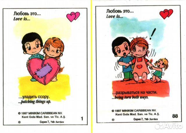 Как сделать вкладыш love is 192