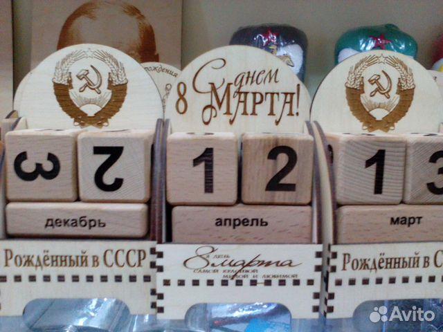 Вечный календарь кубиками своими руками 24