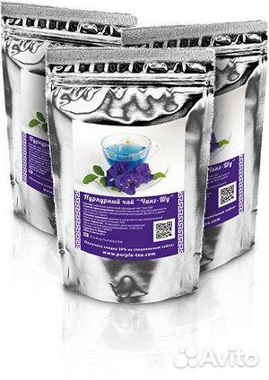 Пурпурный чай чанг шу купить оптом в москве