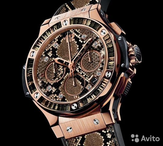 Hublot Big Bang Boa Bang арт.2