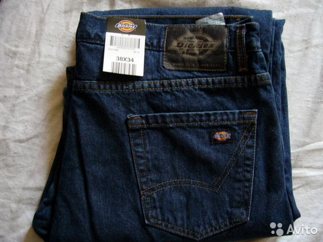 38 размер джинсы с доставкой