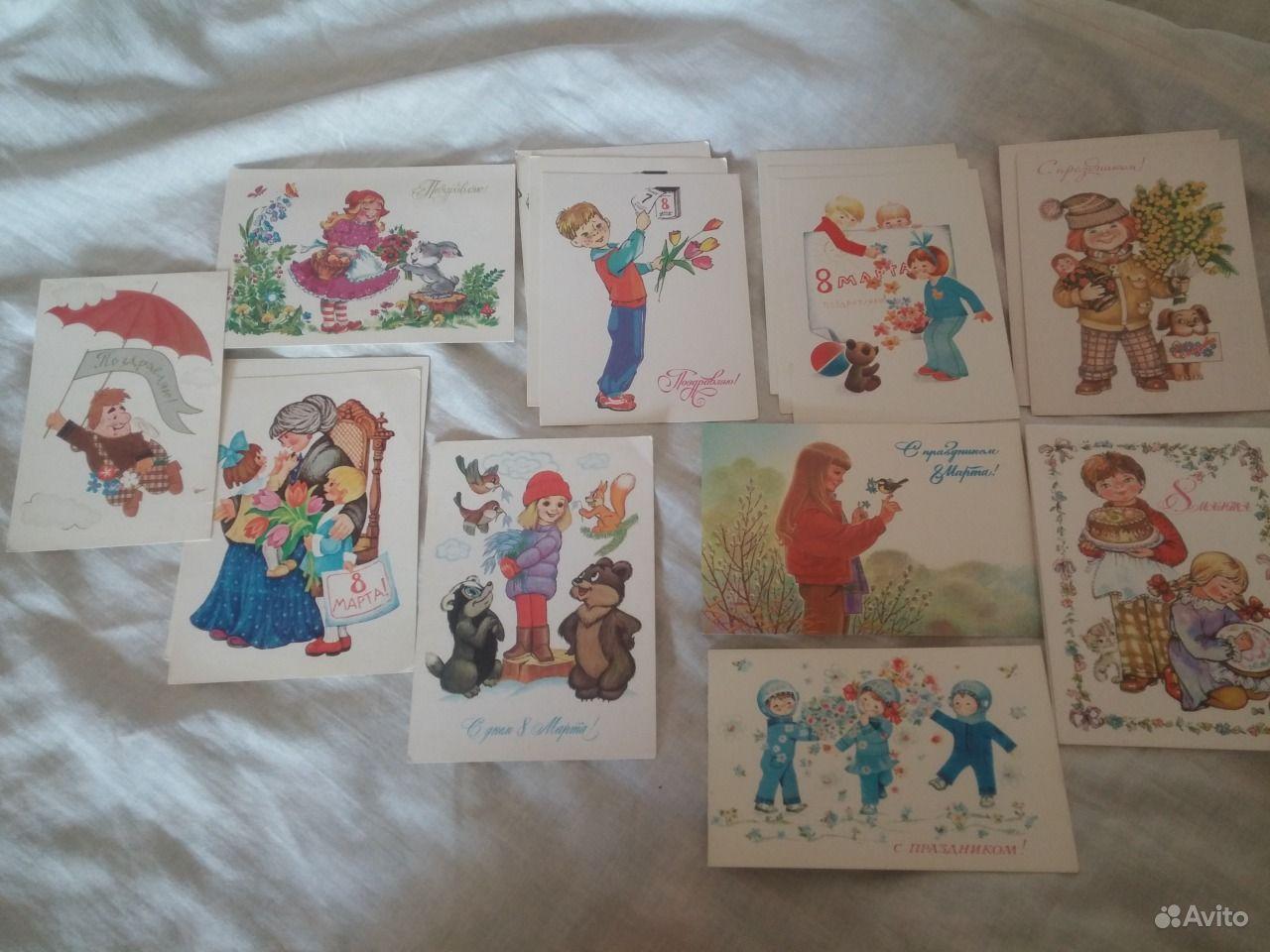 открытки с людьми:
