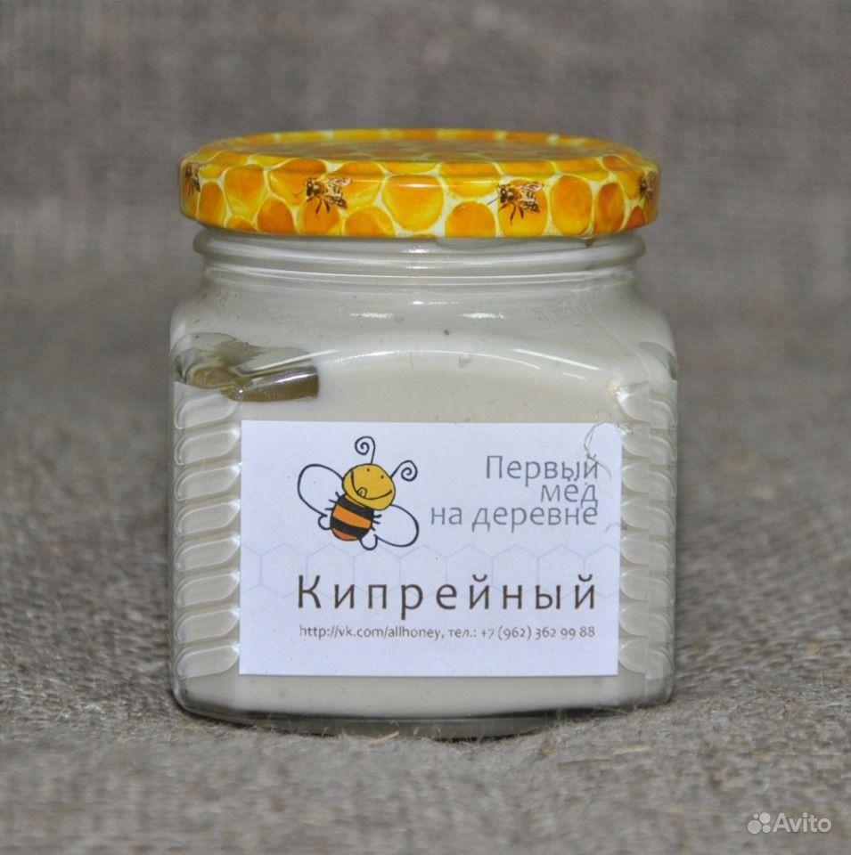 кипрей мед