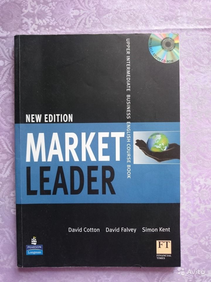 Market гдз elementary new leader