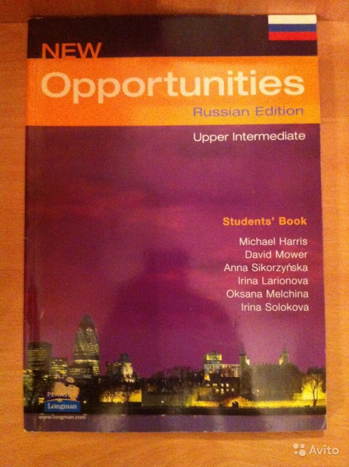 intermediate i opportunities new решебник