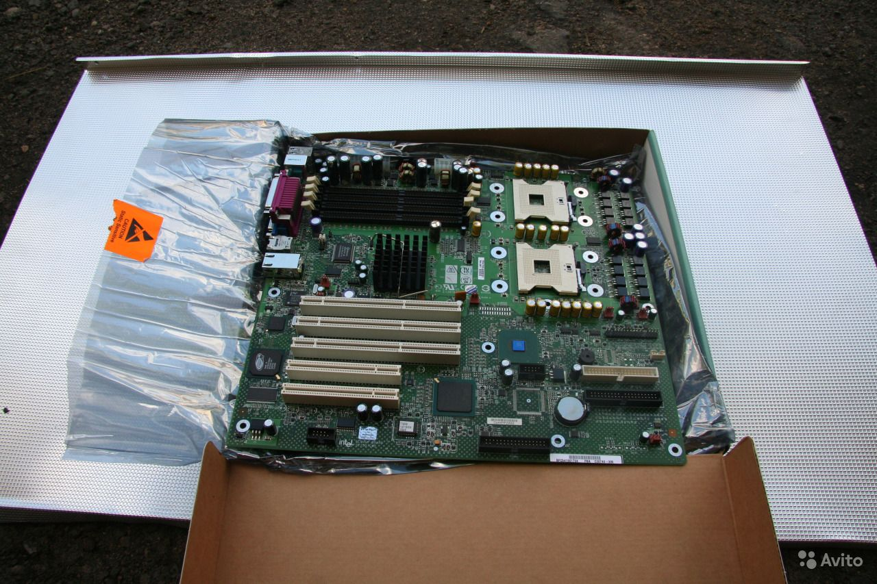 INTEL AIC-7901 DRIVER PC