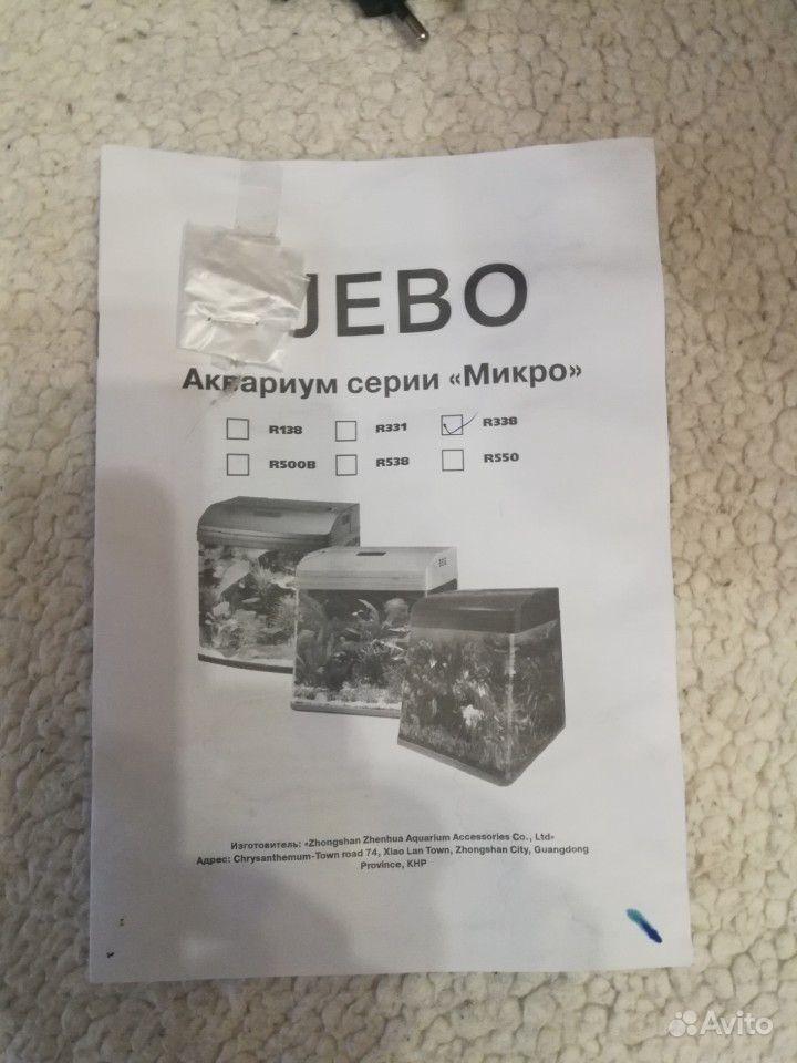 Aквариум Jebo 338 (35л) купить на Зозу.ру - фотография № 5