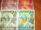 Cambridge english for school in Russia