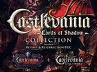 Castlevania Collection для PS3