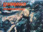 Greenpeace. Breakthrough (2LP) Гринпис