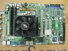 MB Supermicro H8SSL-R10 с комплектом