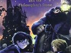 Harry Potter and the Philosophers Stone. 1
