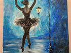 Балерина 24*35