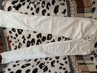 Белые штаны бесплатно