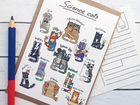 Коты научные открытка