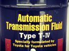 Продам оригинальное масло toyota Avtomatic Transmi