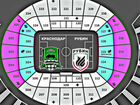 Билеты Краснодар-Рубин 123,207,101 сектора