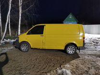 Бу транспортер рязанская область авито рабочий конвейер используется