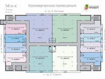 Офис, 72.1 м²