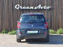 Renault Grand Scenic, 2009