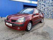Renault Symbol 1.4МТ, 2004, 200000км
