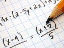 Доска объявлений в стерлитамаке репетитор по геометрии дать объявление абакан работа