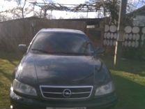Opel Omega, 2003 г., Краснодар