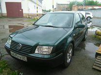 Volkswagen Bora, 1999 г., Ярославль