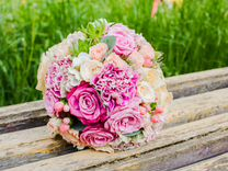 Букет столицы вакансии казань невесты заказать