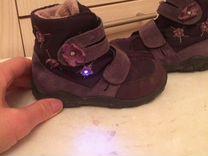 Ботинки Италия фирменный с мигалками Нат к сост но b49127a5378