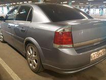 Opel Vectra, 2003 г., Новокузнецк