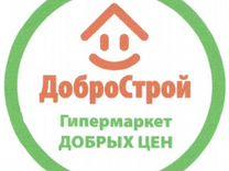 Кладовщик-приемщик — Вакансии в Липецке