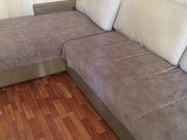 купить кровати диваны стулья и кресла в челябинске на Avito