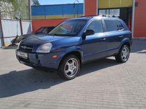 Hyundai Tucson, 2006 г., Москва