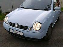 Volkswagen Lupo, 2000 г., Санкт-Петербург