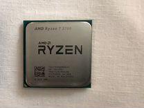 AMD Ryzen 7 2700 — Товары для компьютера в Санкт-Петербурге