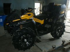 BRP Can-Am Outlander 1000R X MR