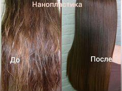 Востоновление волос
