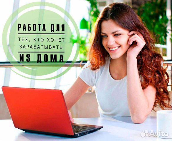 Заработать онлайн нижний новгород как устроиться девушке на работу в фсин