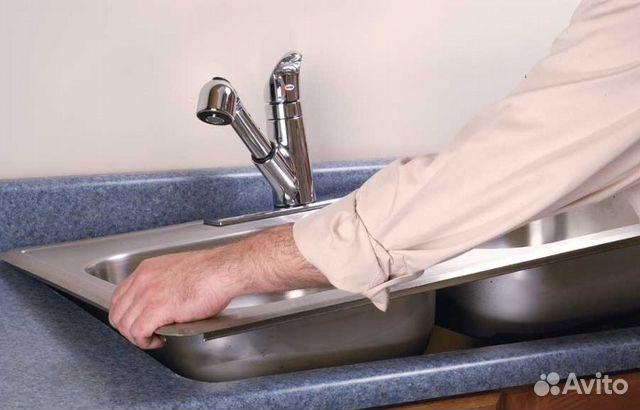 Слесарь-сантехник гбу жилищник вакансии - 2646