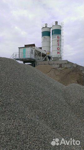 ильский купить бетон