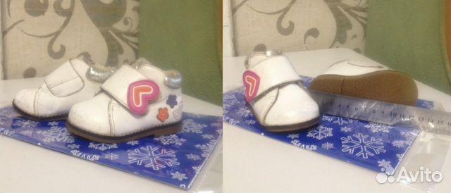 736735ba287be Продам ортопедическую детскую обувь для девочки купить в ...