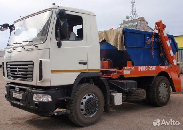 добавляет мы ищем работу мусоровоза на московски обл для