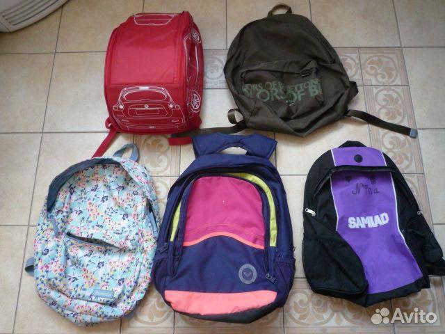 Рюкзаки на авито рюкзаки puma ferrari