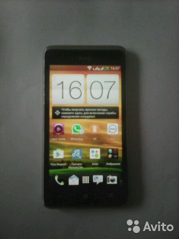 Recovery htc desire 400